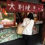 尾道駅前のさくら茶屋で大判焼きを買いに行きました!