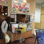 ピザを食べに福山イトーヨーカ堂にあるDa mamma ダマンマに行ってきました。