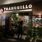 尾道でおススメのピザ屋さん『トランクイッロ』で結婚記念日を楽しむ!