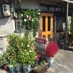 三原市糸崎駅前にある『さつま屋』でおでんを食べる!