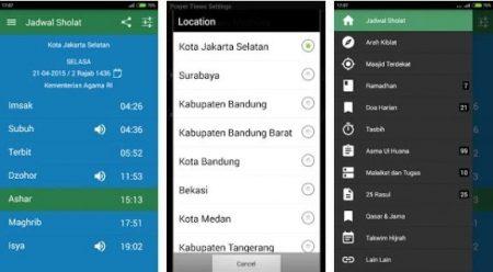 aplikasi jadwal imsak terbaru 2017