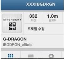 cara memperbayak followers instagram