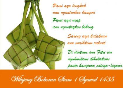 dp bbm hari raya idul fitri bahasa sunda (basa sunda) 2017-1438H