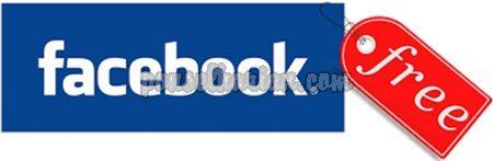 cara chatting gratis di facebook