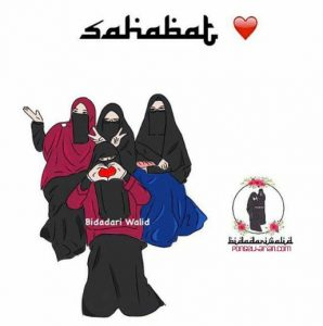 wallpaper muslimah hijab syar'i