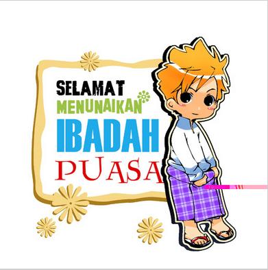 gambar dp bbm lucu puasa ramadhan