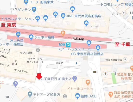 フリーダイビング集合場所:船橋駅