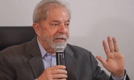 Quinta Turma rejeita novos pedidos do ex-presidente Lula para suspender ação do triplex do Guarujá