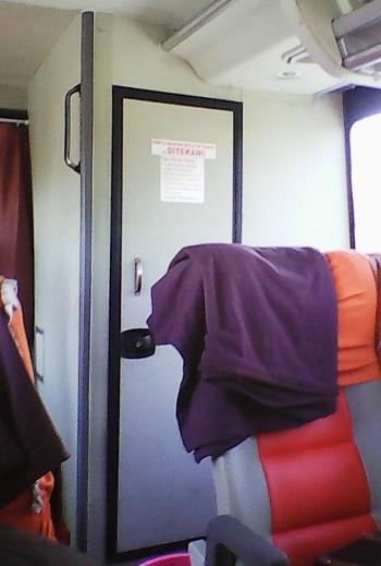 toilet bus sugeng rahayu