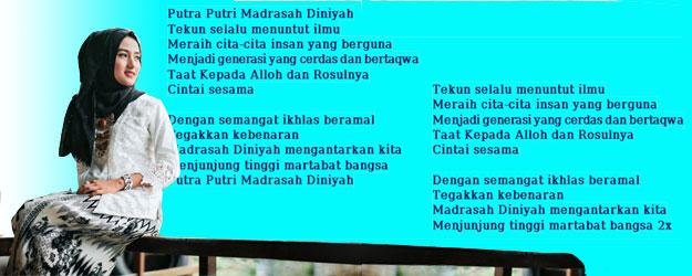 lirik mars madrasah diniyah
