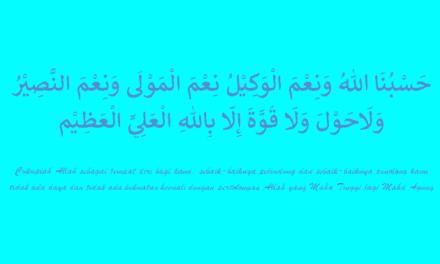 Tulisan Arab Hasbunallah wanikmal wakil arabic text Writing