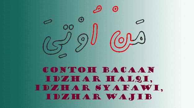 Contoh Bacaan Izhar