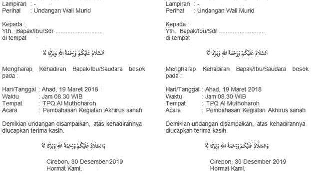Download Contoh Undangan TPQ