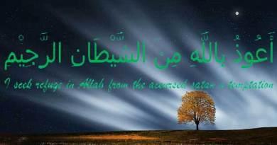 tulisan arab taawudz