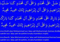 tulisan-arab-sholawat-nabi