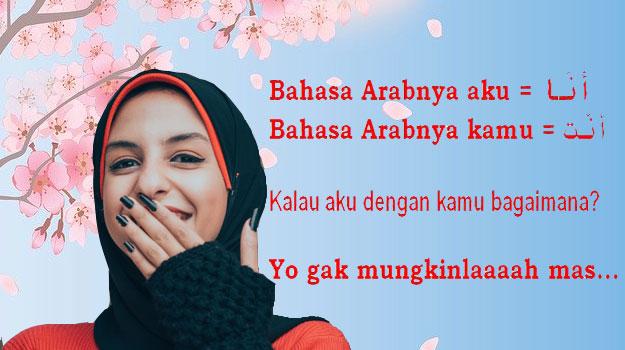 bahasa arabnya aku kamu dia