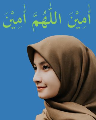Tulisan Amin Yang Benar : tulisan, benar, Aamin, Allahumma, Aamiin, Tulisan, Artinya, Pontren.com