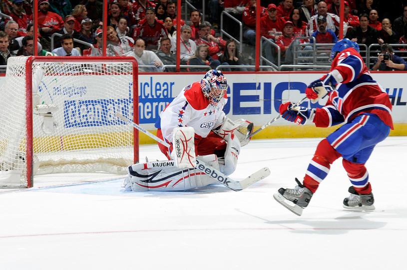 Ponturi pariuri hochei NHL 12 ianuarie 2017