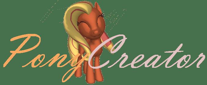 3d pony creator by