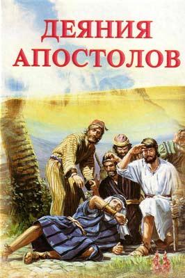 Deyaniya Apostolov 3699