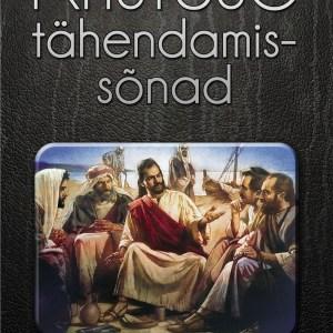 E-raamat – Kristuse Tähendamissõnad, Ellen White
