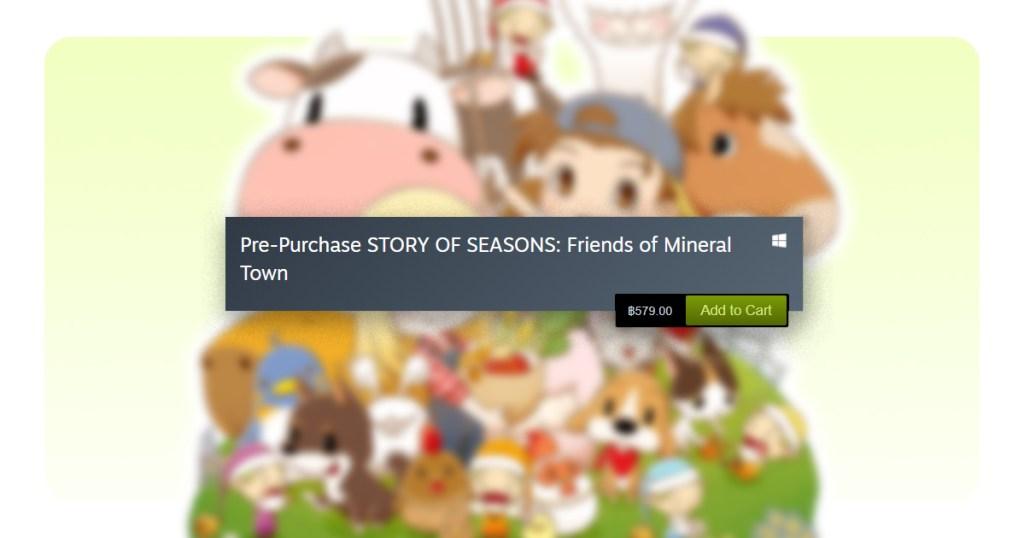 ราคา Story of Seasons: Friends of Mineral Town บน STEAM