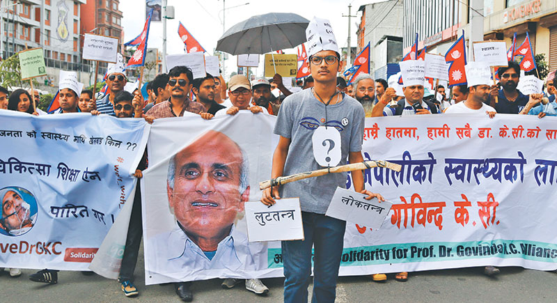 solidarity for dr. kc