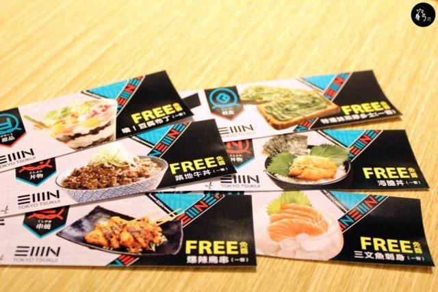 六款東京築地食堂送出食卷