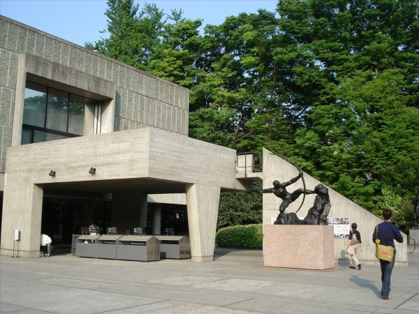 National Museum Of Western Art Pop Japan