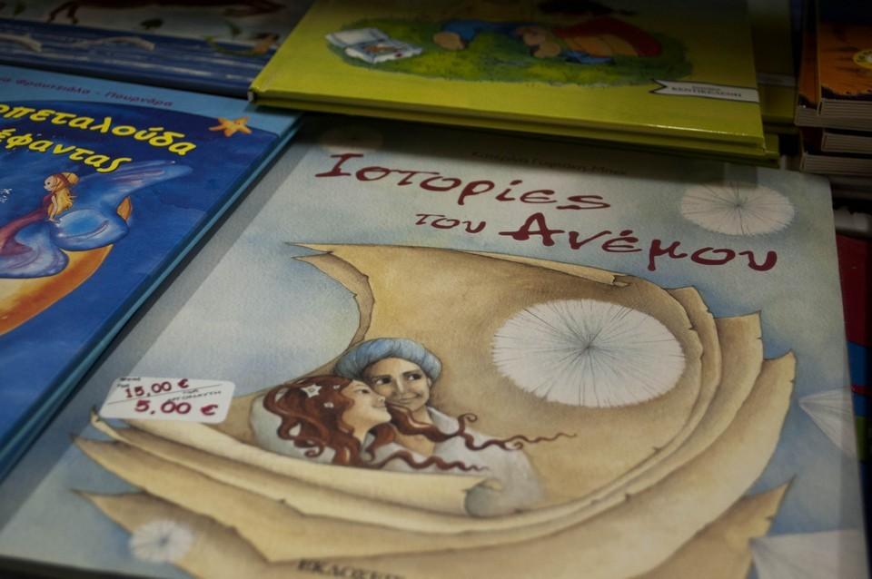 Πολλές οι επιλογές σε παιδικά βιβλία.