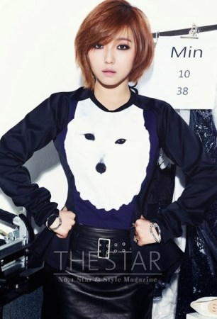 Miss A - The Star Magazine October Issue 2013 (6)