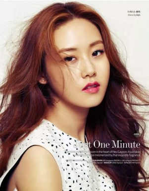 Gayoon 4minute - High Cut Magazine Vol. 121 (5)