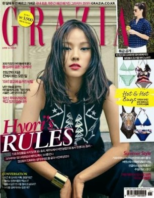Hyori - Grazia Magazine June Issue 2014 (5)