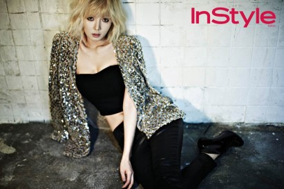 Hyuna 4minute - InStyle Magazine January Issue 2014