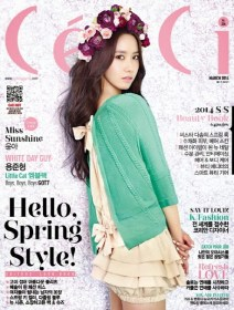 Yoona SNSD Girls Generation - Ceci Magazine March Issue 2014 (3)