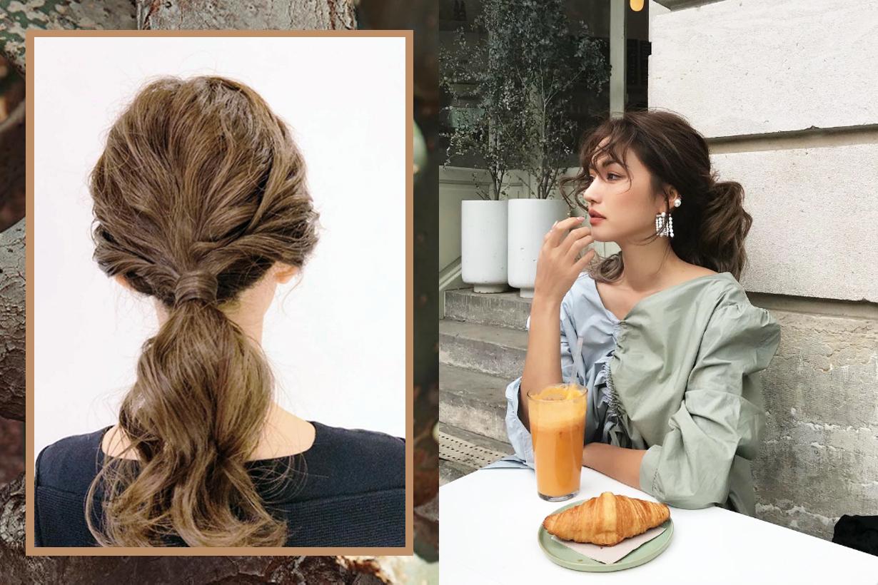 低馬尾髮型也可以綁得出神入化!教你 3 種不同款式!