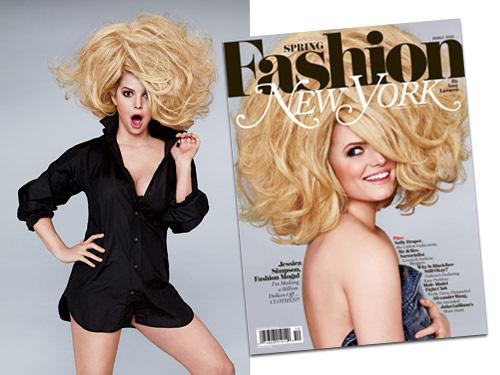 Jessica Simpson - New York Magazine