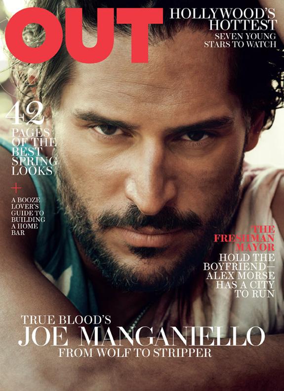 Joe Manganiello - Out Magazine