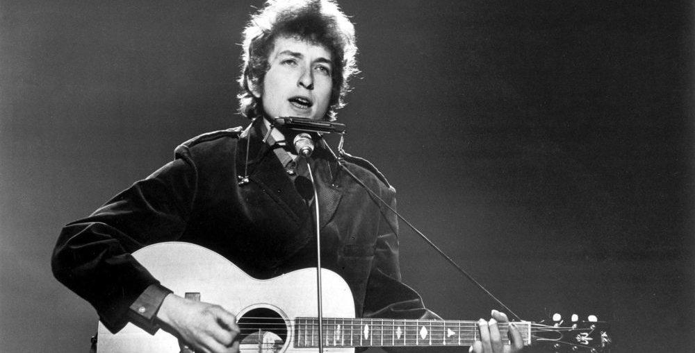 Bob Dylan Variety Show