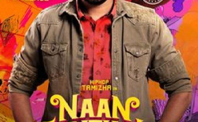 Naan Sirithal 2020 Showtimes Tickets Reviews