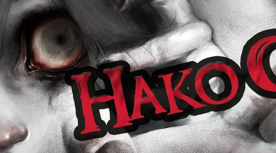 DON'T MAKE A SOUND in Hako Onna—Coming Soon!