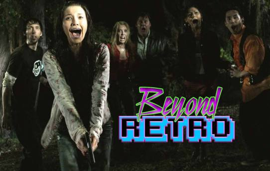 Beyond Retro #75 - Hatchet