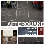 Afterquake CD Cover