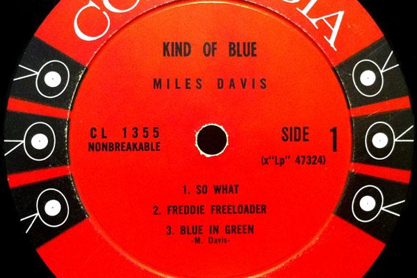 Miles Davis - Kind of Blue (center ring)
