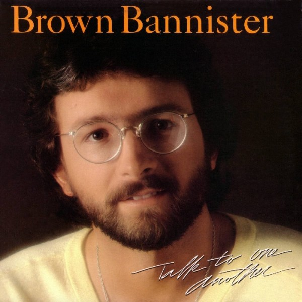 Brown Bannister
