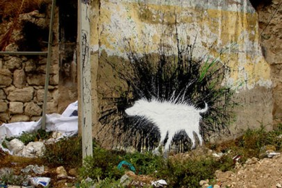 """'Wet Dog"""", another presumed Banksy piece, was pulled from FAAM's auction when Pest Control refused to authenticate it."""