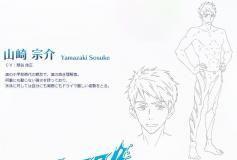 Free! - Sosuke
