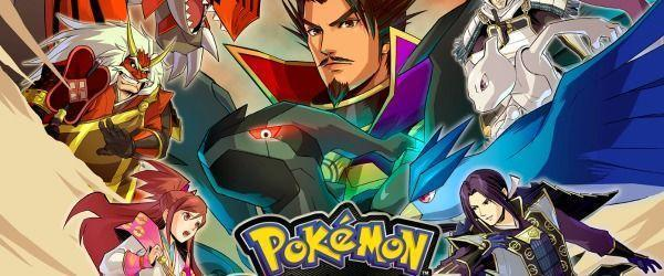 pokemon conquest banner