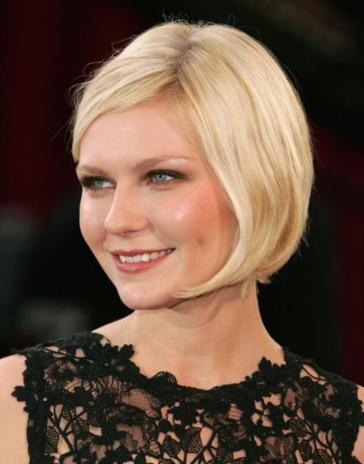 15 Chic Short Haircuts Most Stylish Short Hair Styles Ideas