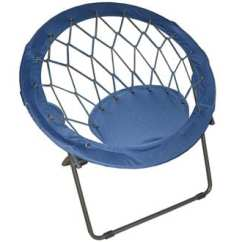 Bungee Chair For Kids Rubber Feet Folding Chairs Top 10 Best And Adults Reviews In 2019 Zenithen Ic504s Bun3 Tv1 Blue